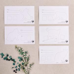 【インク帳】ねこを染めるインク帳カード 【№2】【いたずらVer.】50枚入り