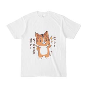 ミルク白Tシャツ4
