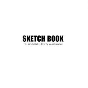 【cafeスケッチ本】SKETCH BOOK