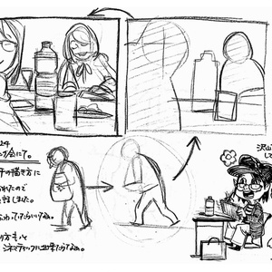 【cafeスケッチ集】SKETCH BOOK 2