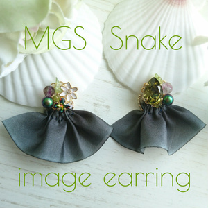 MGSスネークver.■2way!オオアマナのイヤリング