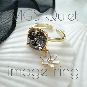 MGSクワイエットver.■オオアマナのリング
