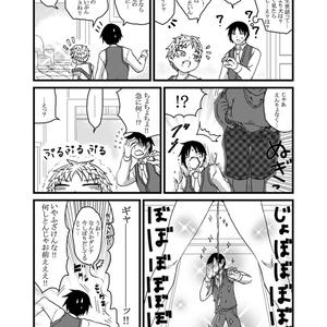 ヒト属メイド目イヌ科