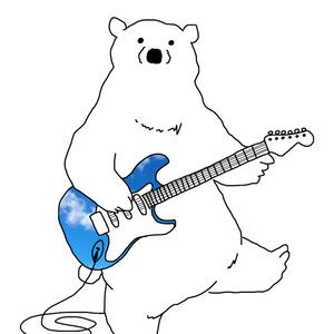 あおぞらギターとくまさん