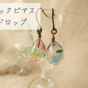 アイリスガラスのピアス/イヤリング02