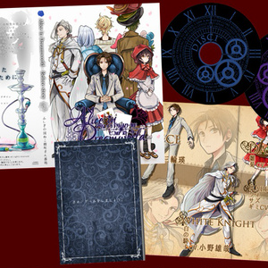 Alice in Dreamworld-Before story前巻