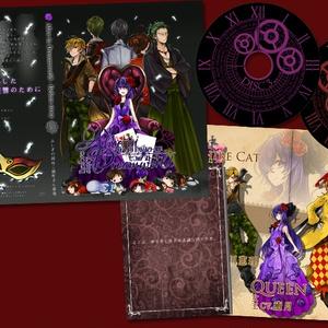 Alice in Dreamworld-Before story後巻