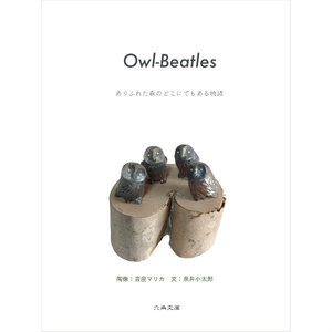 Owl-Beatles