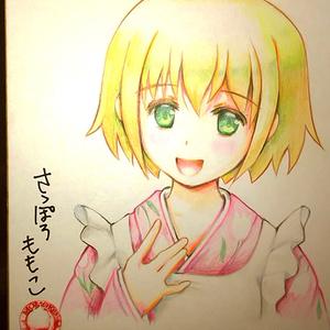 【手描きイラスト色紙】『檸檬』のカレンです