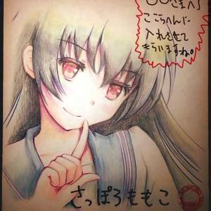 【手描きイラスト色紙】『病マナヒ姉ハ無ヒ』の椋鳥です