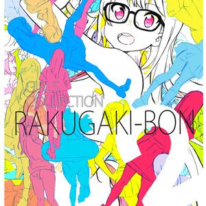 RAKUGAKI-BON 2