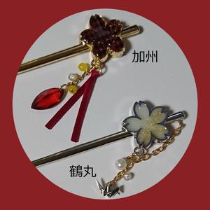 刀剣乱舞 イメージ 桜かんざし