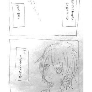 DL販売【 野球 】合同本
