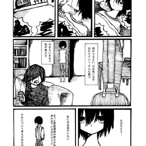 漫画短編集【 供養 】