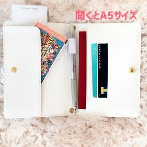 【二次創作】進撃リヴァエレアクキー/パスポートケース