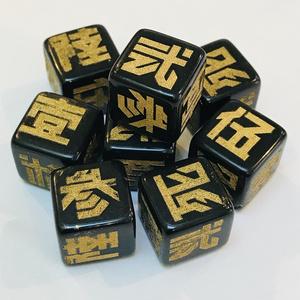 16mm漢数字ダイス_bk_gold