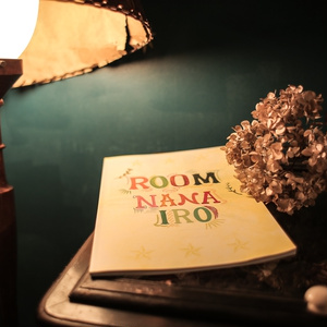 ROOM NANAIRO