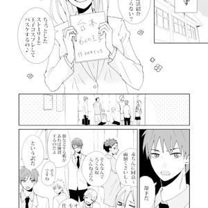 ねむり姫と6人の王子