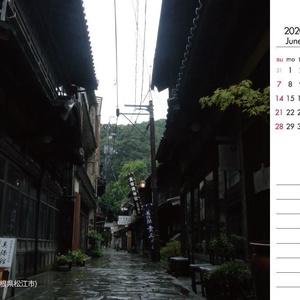 【C97新刊】2020年版日本の伝統的町並み卓上カレンダー
