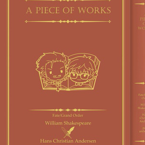 A PICE OF WORKS