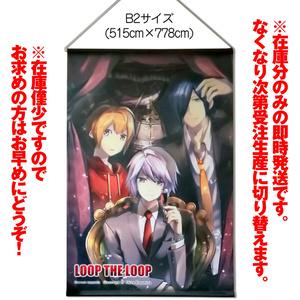 【new!】LTL B2タペストリー【カズミヤ先生描き下ろし】