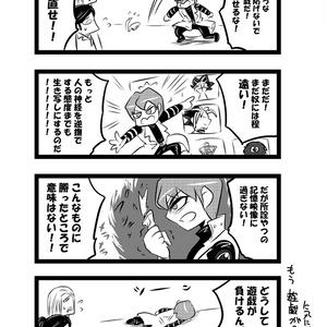 遊戯王映画ギャグ本