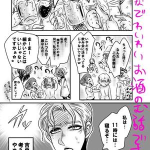 4部オールキャラ】全員集合!