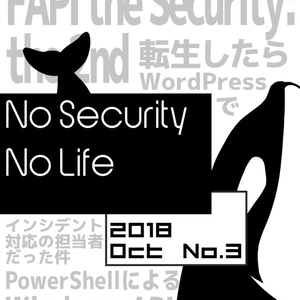 No Security No Life