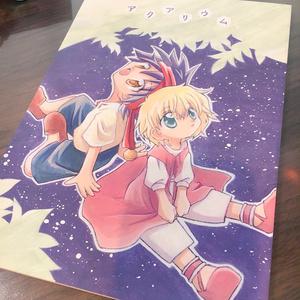 イナズマ本3冊+オマケ