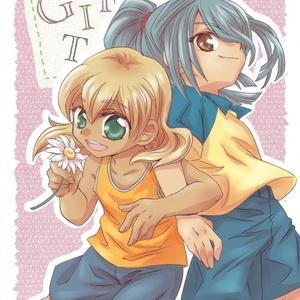 GIFT【ダウンロード版】