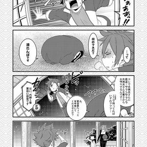 前田は急に止まれない!!