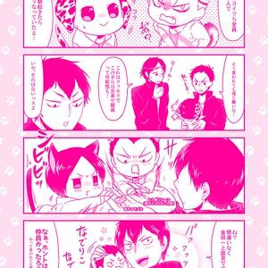 東北ワンにゃん事変おさらい-1・2・3・3.5-