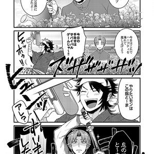 本丸は今日も茶番日和!!