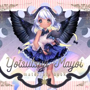 C96「Yotsutsuji Mayoi materials book」電子版【特典動画同梱済】