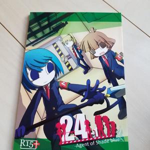 24-1(1/27アンリミ2新刊)