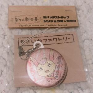 シンショウガ☆モモコ 缶ストラップ