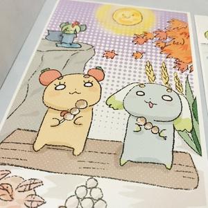 ポストカード4枚セット【春夏秋冬】