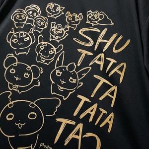 Tシャツ(しゅたたたたシリーーーズ)
