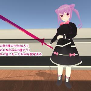 3D武器モデル「Rose-Nova」
