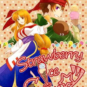 Strawberry IceCream☆彡