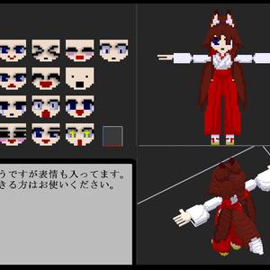 【ボクセルモデル】もふ巫女ふぉっくすマローネちゃん!