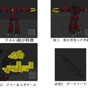 【ボクセルモデル】悪のロボットワルワルカニカニロボV3