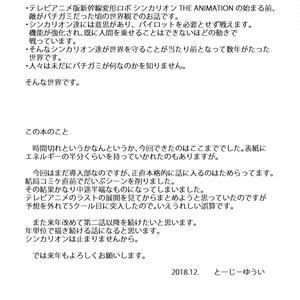 [あんしんBOOTH] アウトネスト・Ⅰ