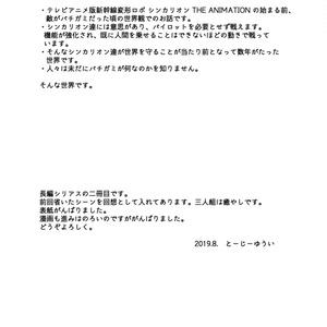 [あんしんBOOTH] アウトネスト・Ⅱ