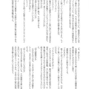 新幹線同人ロボ シンカリオン1994