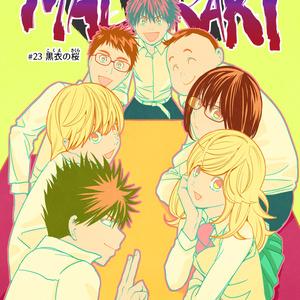 『MADARAKI-斑鬼』第23話 黒衣の桜 [PDF版]