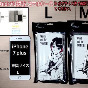 夜道雪 手帳型スマホカバー(iPhone,Android対応)
