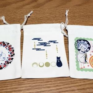 【完売】ミニ巾着 3種類