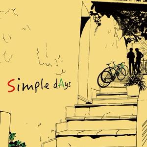 [新荒] Simple dAys