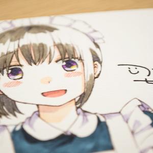 色紙『男の娘メイド物語/メイドさん-withカレー-』